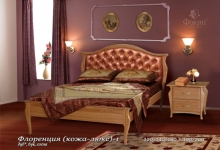 """кровать из дуба """"Флоренция (кожа люкс) - 1 спинка"""""""