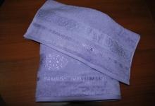 Полотенце Оздилек Бамбук Оттоман F00043 фиолетовое