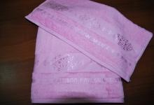 Полотенце Оздилек Бамбук Оттоман F00043 розовое