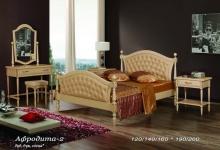 кровать из сосны Афродита (кожа) - 2 спинки