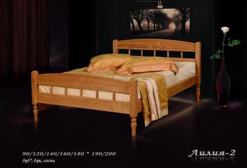 """кровать из дуба """"Лилия - 2 спинки"""""""